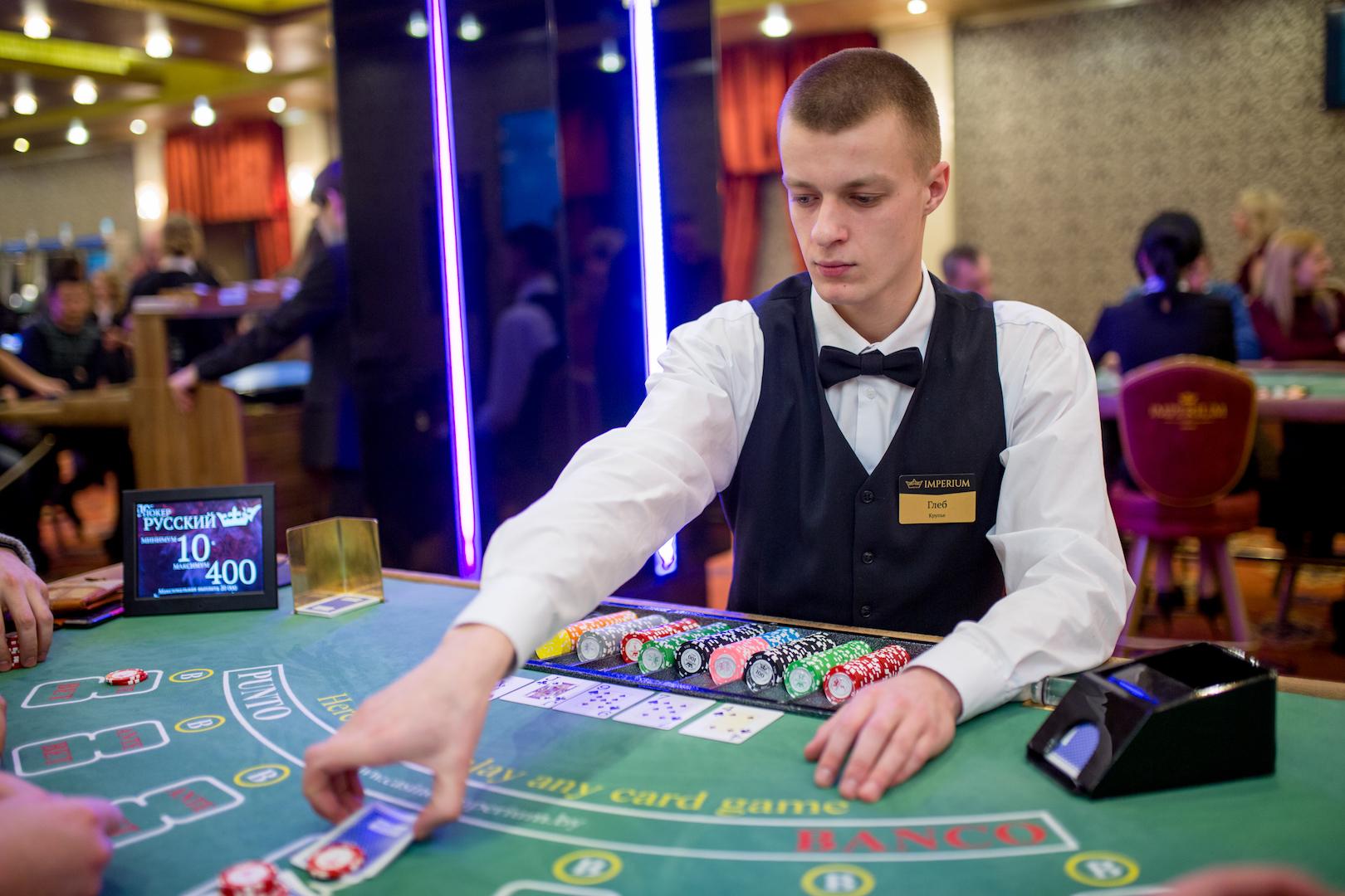 официальный сайт какое казино выплачивает выигрыш